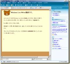windowslivewriter02