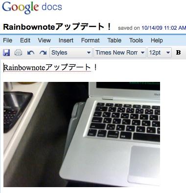 screenshot_01_3.jpg